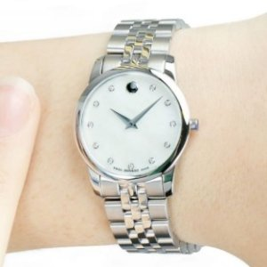 $369(Orig $1095)MOVADO Museum Mother of Pearl Diamond Dial Ladies Watch