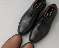 Extra 25% OffClearance Items @ Rockport
