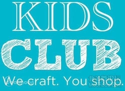 Michaels Kids Club 周末儿童活动