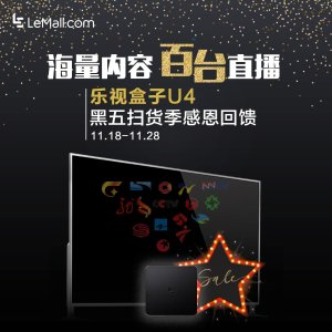 Dealmoon Exclusive! $59.99Le Box U4
