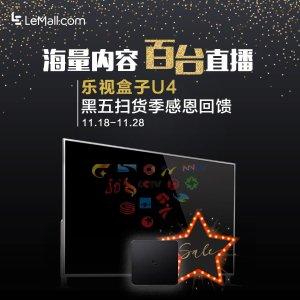 U4电视盒子立减$20!$59.99包邮Dealmoon独家 乐视LeTV U4电视盒子超值优惠