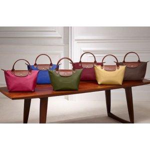 低至7.5折+多数州无税 Le Pliage、真皮包都参加Sands Point Shop 精选 Longchamp 包袋热卖