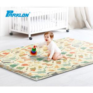 立减$50或7折Parklon精选婴儿爬行垫限时优惠