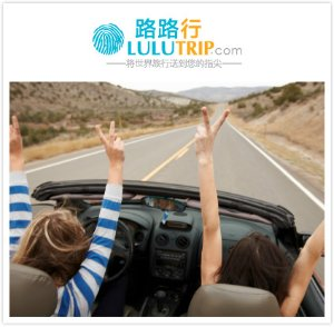 Exclusive 25% off  Group BuyingEast/West Coast @ Lulutrip