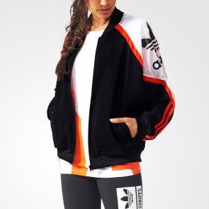 Adidas Originals' Basquetbol 'Track chaqueta en venta @ Nordstrom