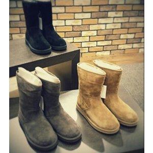 UGG Pierce Women's Boots @ 6PM.com