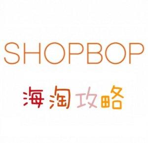 大促进行时!手把手教你如何买shopbopshopbop 直邮攻略!淘Tory burch、SW过膝靴的好去处!