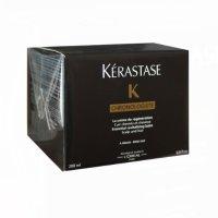 Kerastase Chonologiste Creme Essential Revitalizing Balm
