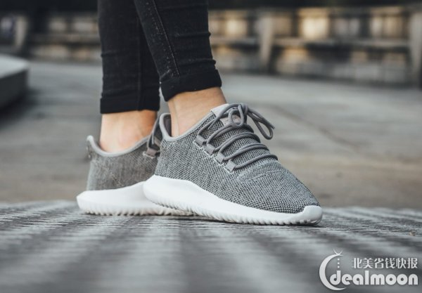 11e33f7bd36 Shop the All New Tubular Shadow   Get FREE 2-Day Shipping ...