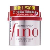 日本SHISEIDO资生堂 FINO高效渗透护发膜 受损发专用