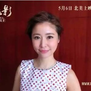 林心如Ruby Lin