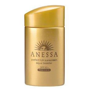 $26.06!日本直邮!xiji西集网精选2017最新版Shiseido 资生堂 Anessa 安耐晒热卖