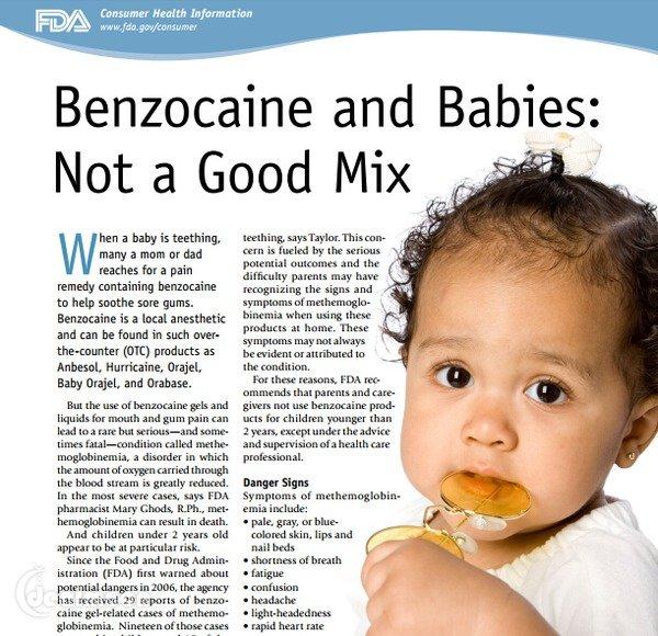 FDA警告 宝宝长牙哭闹 不能用含苯佐卡因的药物