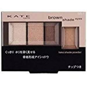 Kate 骨干眼影 色号Br-2