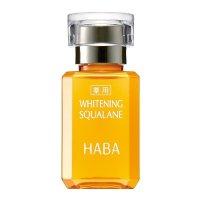 Haba Whitening Squalane (15ml/0.5oz)