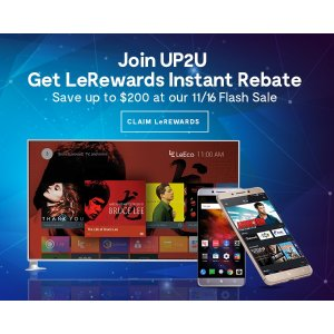 Save Up To $200!Claim LeRewards for Lemall New Product Flash Sale