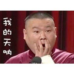 我的天呐?中国奥运代表团都被抢劫了?懒人汽车开车出行安全指南