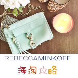 Rebecca Minkoff 官网海淘攻略