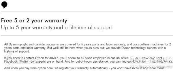 Dyson 吸尘器保修