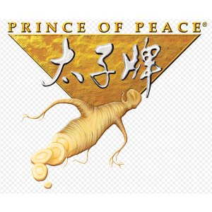 25% off! Best gifts for your Chinese friends and relativesAmerican Wisconsin Ginseng Sale @ Prince of Peace