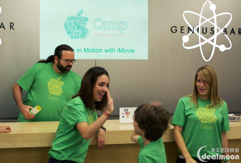 Apple Camp 苹果夏令营