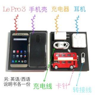 LePro3非技术向测评女孩子会喜欢这款自带美颜功能的手机吗?