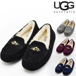 低至4.6折!$44.25起UGG女款真皮羊毛穿鞋热卖