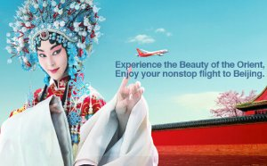 Starting From $688 CAD + Extra 6000 MilesHainan Airlines Will Launch Nonstop Flights From Calgary to Beijing on June 30th
