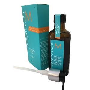 Moroccanoil Oil Treatment Hair Oil