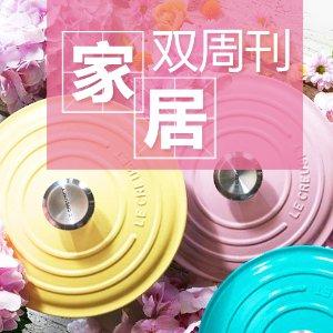 家居双周刊(2/6-2/19)不粘锅有毒、铁钢锅粘锅又烫手?不!这才是锅具的正确打开方式!
