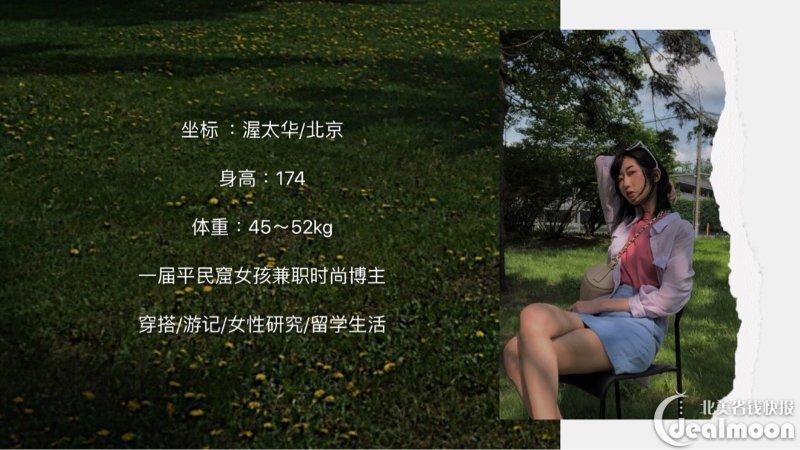 df139ca12ffd83210662f74.jpg