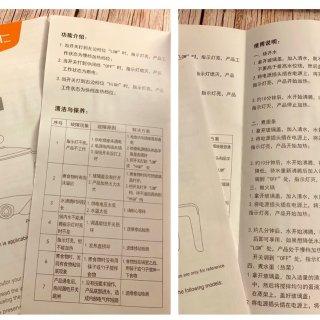 Liven利仁迷你电火锅,一人食厨房神器(含食谱)