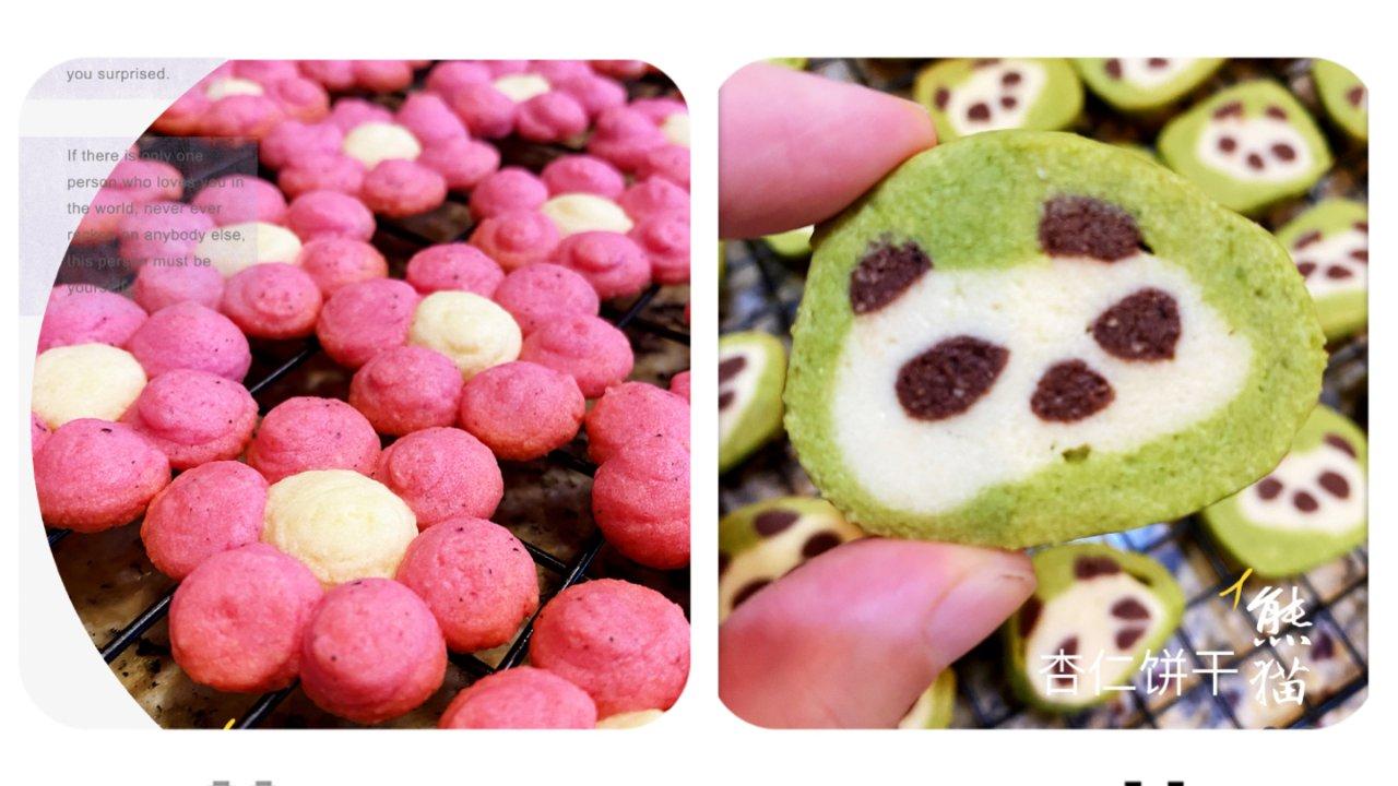小朋友的最爱,花式饼干 熊猫🐼&花朵🌺