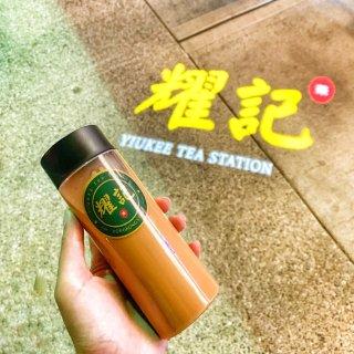 【每周三饭事】I love HK, wish you the same ❤️