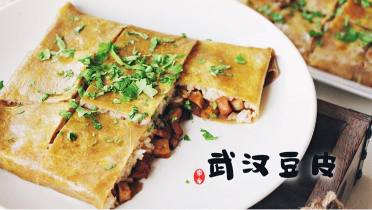 地方美食之武汉豆皮   糯米爱好者福音