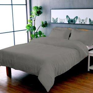 Modern Bedroom 纯棉被套枕套3件套 King