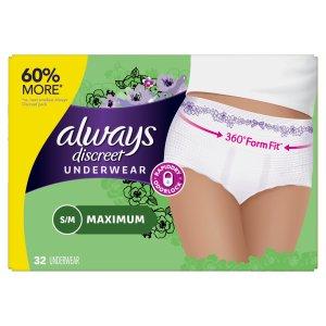 $17.98Always Discreet 女性安心无侧漏纸内裤 32条