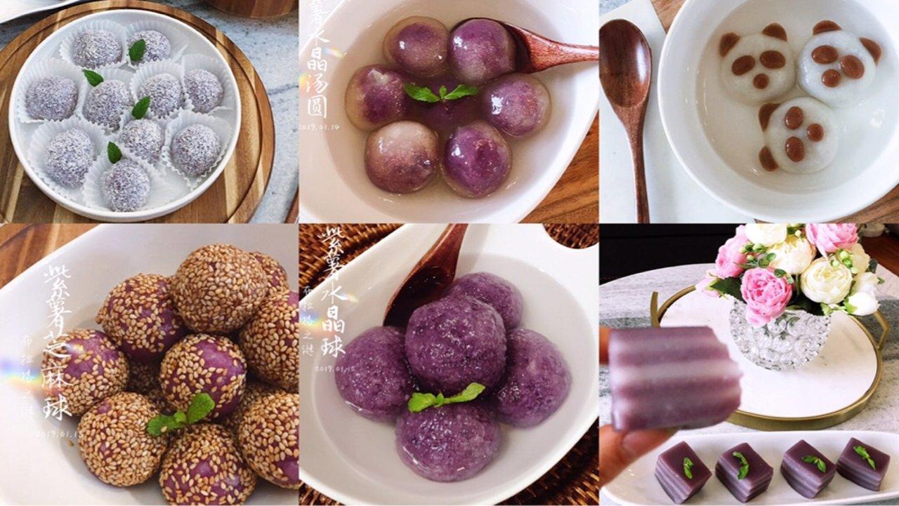 紫薯你只会蒸着吃吗?分享几道颜值即美味的紫薯小甜品
