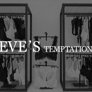 Eve's Temptation| 可爱or性感?拥有Ta,他喜欢的样子你都有
