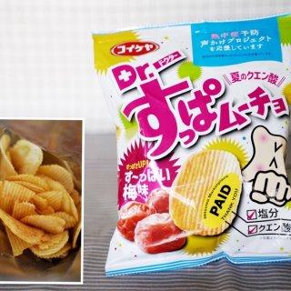 💁🏻♀️雪梨王薯片大赏|🔟种薯片大测评!