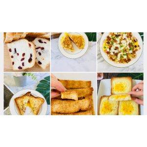 吐司的6种玩法,让你的早餐轻松搞定!-北美省钱快报攻略
