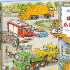 【第182期原创之星】1-4岁中文儿童读物大合集 | 和小动