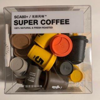 懒人必备 - 三顿半便携式咖啡众测