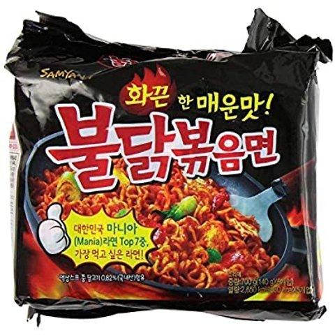 $14.99Samyang Instant Ramen Noodles Pack of 10
