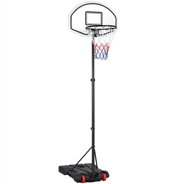 SmileMart可调节式家用篮球架
