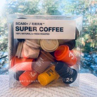 三顿半超即溶咖啡☕️探索星球风味☕️给你无尽想象