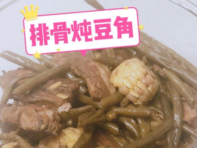 东北大炖菜