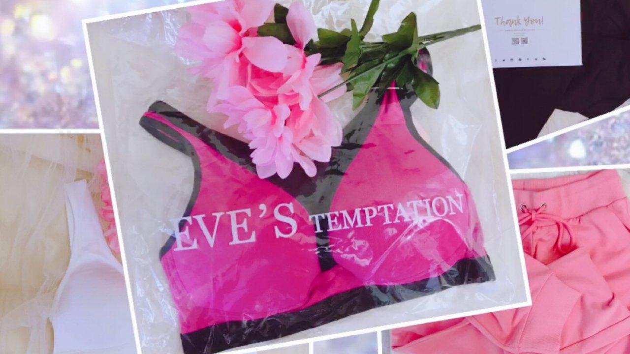 👑Eve's Temptation夏娃的诱惑之运动套装系列🏃♀️🏃♂️