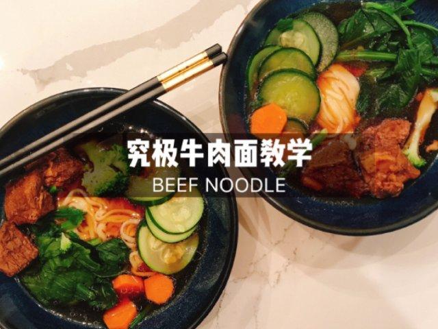 【Instant Pot】食谱-究...