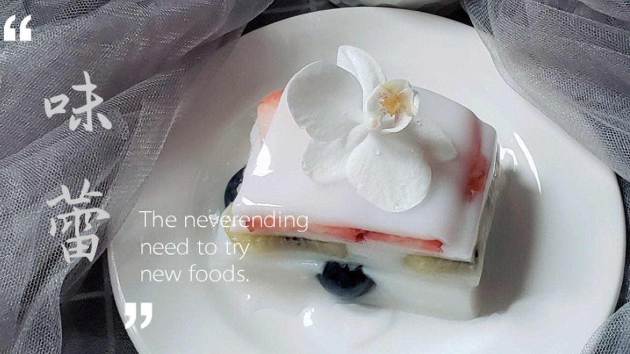 暖心甜品之---草莓奇异果果冻布丁